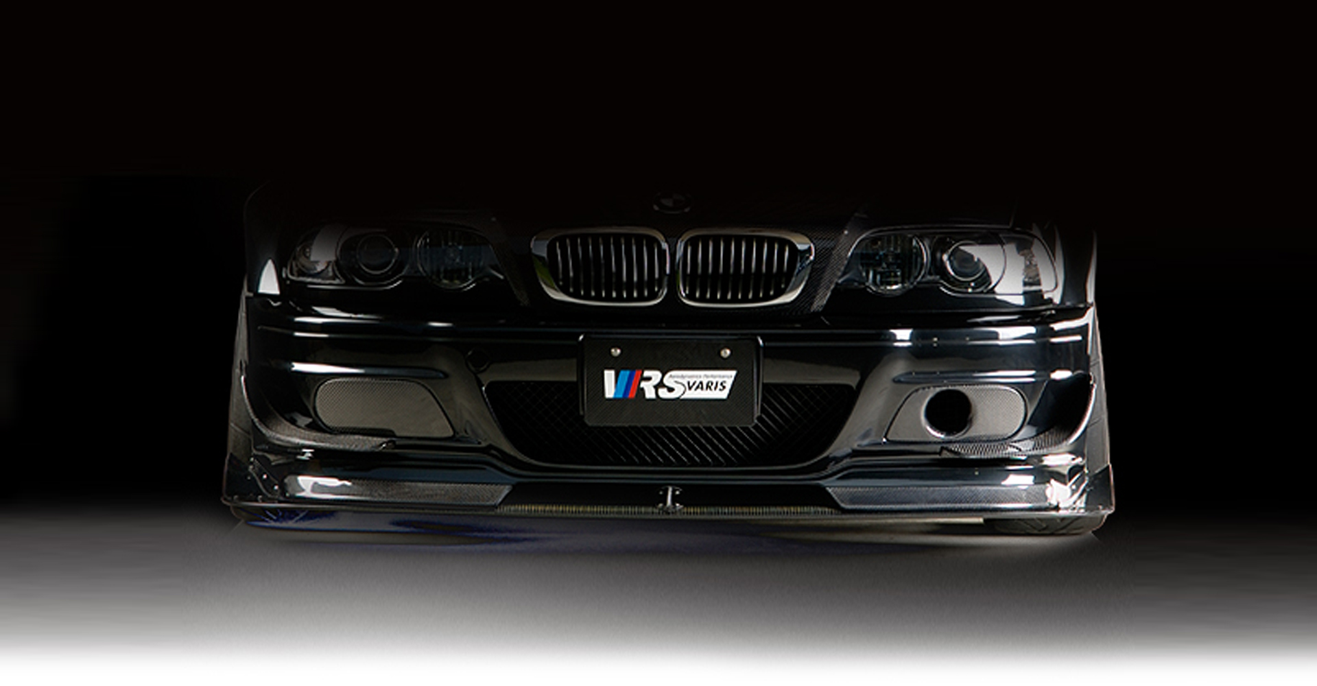 Vrs Bmw E46 M3 Circuit Version Csl Air Duct&cover